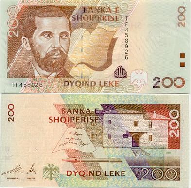 200 leke